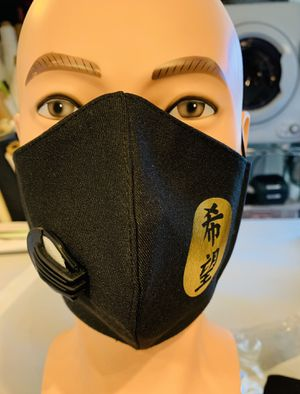 we customize any type of mask any logo, our masks are made of the highest quality respecting the highest protection standards, with lightweight mater for Sale in Cerritos, CA