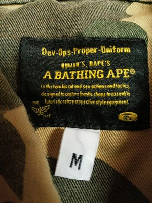 Bape Camo Button Up Shirt sz M for Sale in Essex, MD