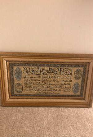 Islamic Ayat ul kursi big frame for Sale in Matthews, NC