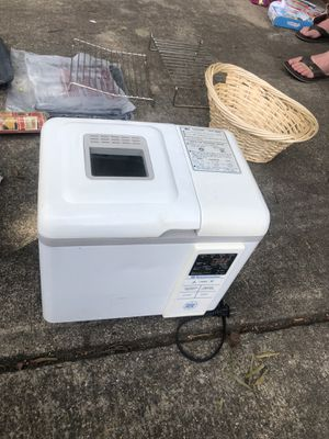 Bread Maker for Sale in Holly Springs, NC