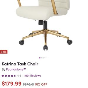 Cream Desk Chair With Lumbar Support : NEW NEVER OPENED, Still In Box for Sale in Arlington, VA