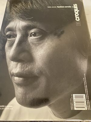Tadao Ando : El Croquis 1983 - 2000 (RARE Hardcover with Original Dust Jacket) for Sale in Henderson, NV