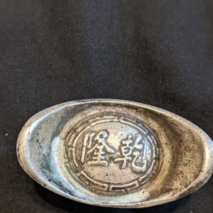 Antique Old China Silver Ingot . for Sale in San Diego, CA