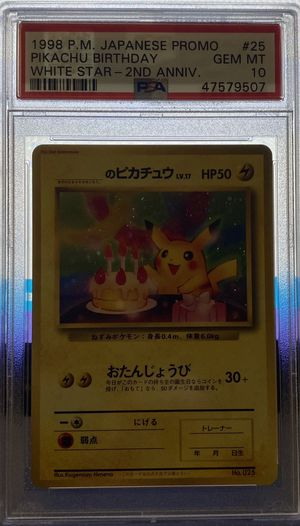 1998 Pickahu's Birthday White Star 2nd Anniversary Holo PSA 10 for Sale in West Covina, CA