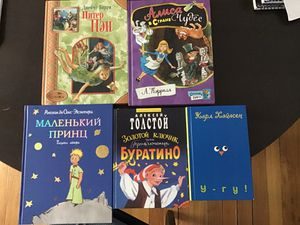 A lot of Russian books ! for Sale in Newton, MA