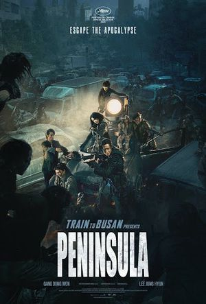 TRAIN TO BUSAN 2 PENINSULA BLURAY DIGITAL CODE ONLY for Sale in West Covina, CA