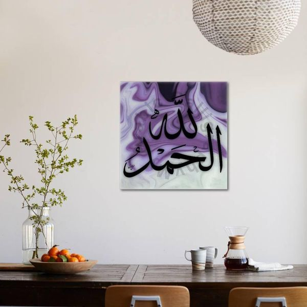Arabic/Islamic Calligraphy - Praise be to God 24x24 Canvas (Alhamdullilah) الحمد لله
