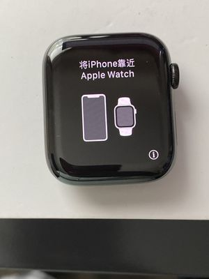 Series 4 stainless steel Apple Watch 44mm for Sale in Gallatin, TN