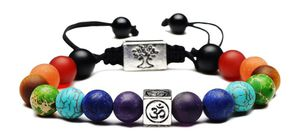 FREE REIKI ENERGY HEALING BRACELETS (S&H not included) for Sale in Carrollton, TX