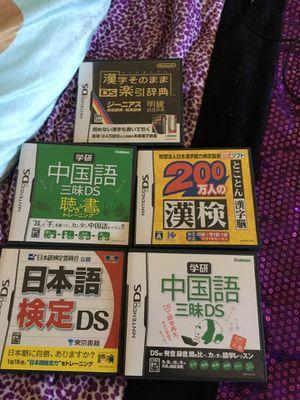 Japanese learning Nintendo DS games for Sale in Roanoke, VA