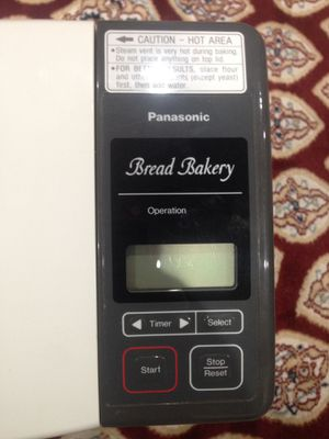 Panasonic Bread Maker. for Sale in Livingston, NJ
