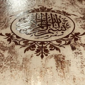 Arabic Calligraphy for Sale in Sterling Heights, MI