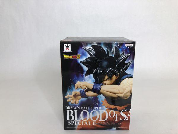 Ultra Instinct Goku Blood Of Saiyans Dragon Ball Z Super Brand New