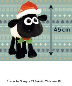 Shaun the Sheep Large Plushy / New With Tags / Pick-up in Cedar Hill / Shipping Available for Sale in Cedar Hill, TX