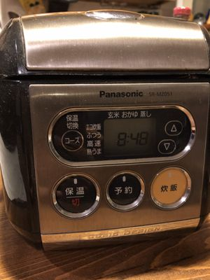 Japanese rice cooker makes up to 3cups for Sale in New York, NY
