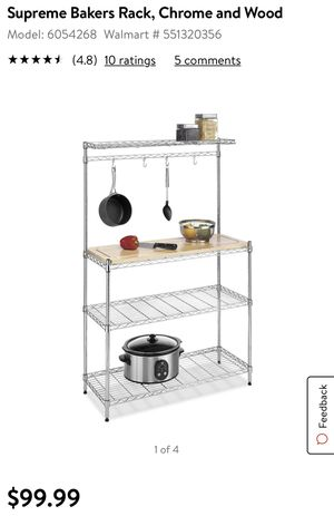 Supreme Baker's Rack for Sale in Minneapolis, MN