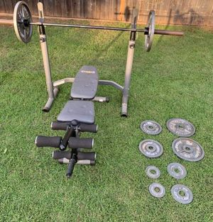 Squat & Bench Rack & Adjustable Bench for Sale in Garland, TX
