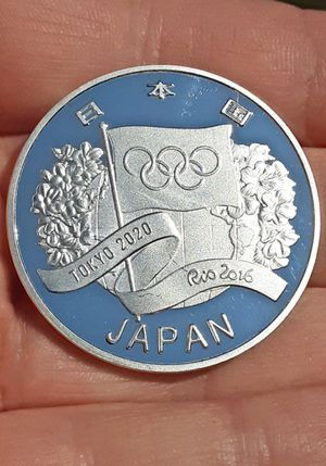 Tokyo 2020 Olympic Games Commemorative Coin for Sale in Union, WA