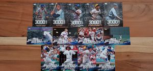 Baseball Card Collection for Sale in Renton, WA