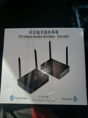 Wireless Audio & Video transmitter for Sale in Belleville, IL
