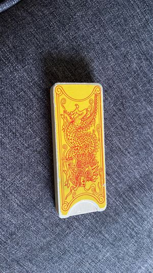 Chinese Vanishing Coin Box - Wooden for Sale in Ithaca, NY