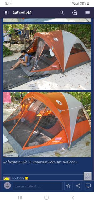 Coleman ....... Evanston ..... 4 Person ..... Family Camping Tent w/ Screened Porch for Sale in Moreno Valley, CA