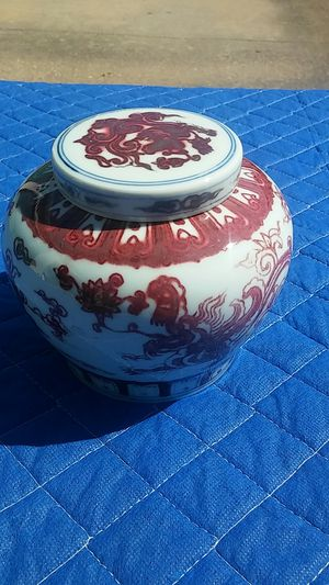 Chinese Porcelain canister for Sale in Plano, TX