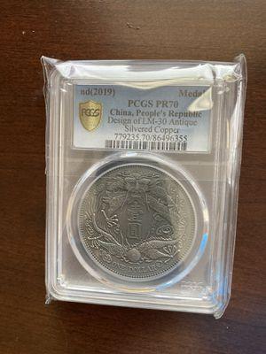 PCGS PR70 China Medal Short Whisker Dragon for Sale in Starkville, MS