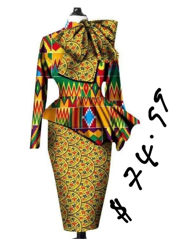 African wedding and prom dress