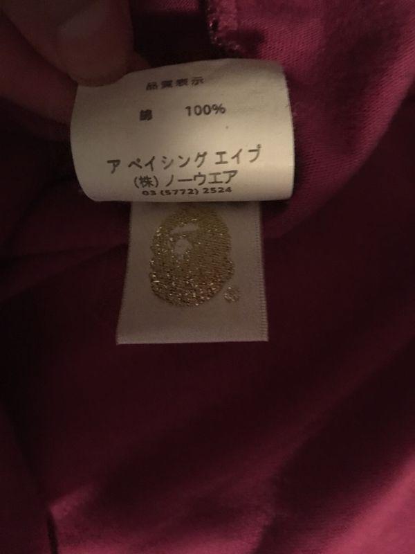 Bape camo shirt 100% Authentic