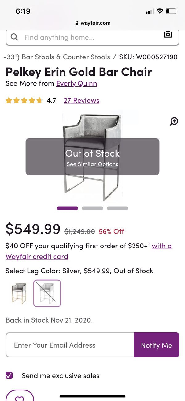 Luxury Bar Stools - Set of 3 $749 originally $1500