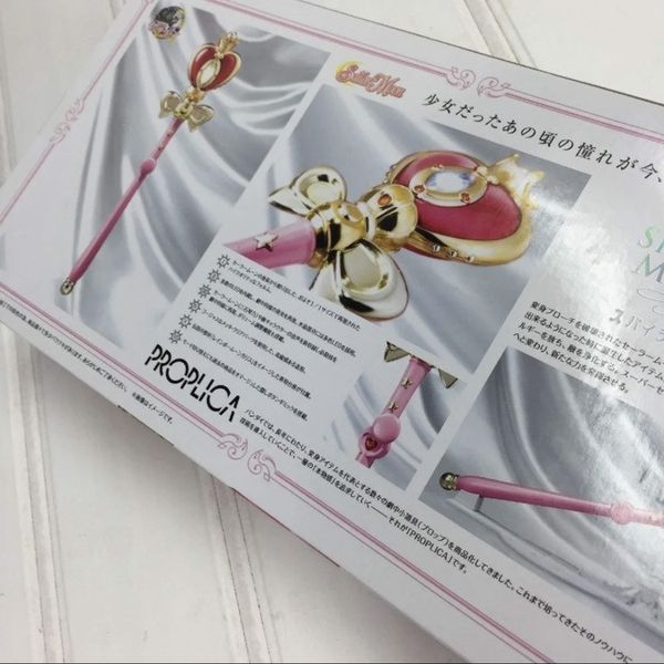 Proplica Sailor Moon Anime Spiral Heart Moon Rod Figure Dx Cosplay Wand