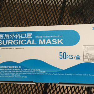 Box 50ct Face Masks for Sale in Yonkers, NY