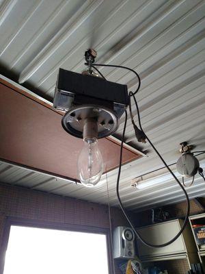 Mega light! for Sale in Fort Wayne, IN
