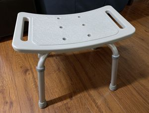 Shower Chair, Adjustable Bath Stool with Free Assist Grab Bar - Medical Tool with Durable Aluminum Legs and Adjustable Legs. for Sale in Midway City, CA