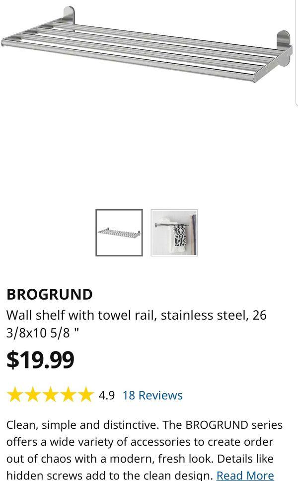 Brushed nickel wall shelf from Ikea