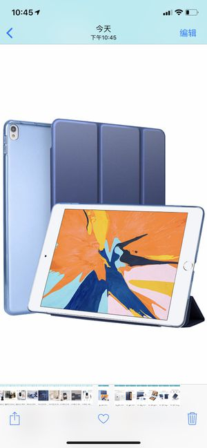 "ase for iPad Air (3rd Gen) 10.5"" 2019 / iPad Pro 10.5"" 2017, for Sale in Madison, MS"