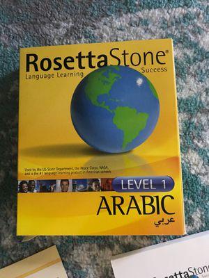 Rosseta Stone Arabic 1 for Sale in Baltimore, MD