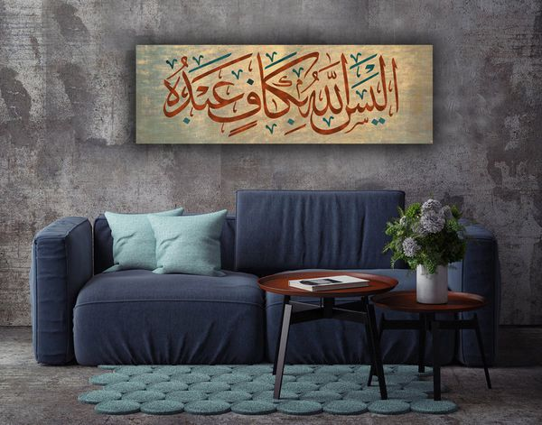 Calligraphy Art on canvas