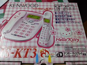 Hello Kitty Phone with Wireless Phone for Landline for Sale in Charlotte, NC