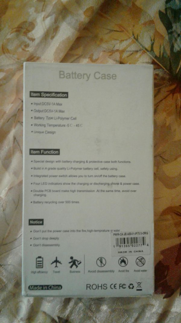 ☆☆NEW PRODUCT☆☆ °•°●■BATTERY CHARGING & PROTECTIVE CASE○□°•° [SKU #D712-5.5]