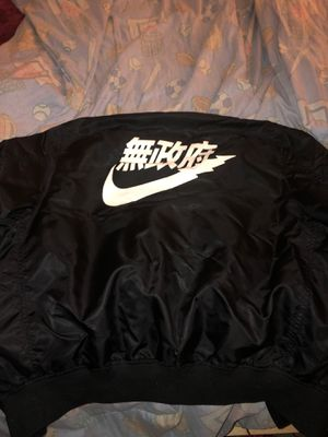 Limited edition Nike jacket for Sale in Phoenix, AZ