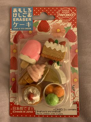 Authentic Japanese cake and ice cream pencil erasers **Shipping only, no local pick up** for Sale in Oakland Park, FL