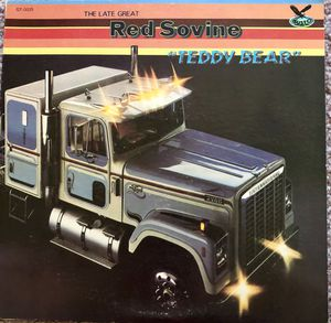 "Red Sovine ""Teddy Bear"" Vinyl Album $7 for Sale in Ringgold, GA"