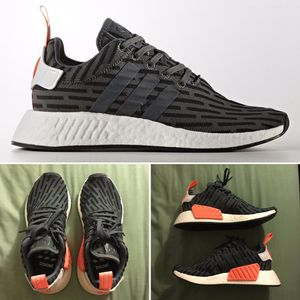 "BRAND NEW | Adidas NMD R2 ""Utility Ivy"" Women's Sneakers Size 6W for Sale in San Francisco, CA"