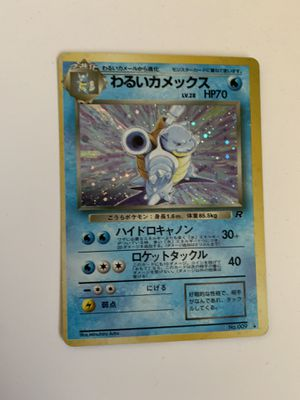 Japanese Dark Blastoise Off Center Very Rare Pokemon for Sale in Bethlehem, PA