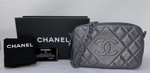 CHANEL Quilted Lambskin Camera Case Crossbody Shoulder Bag Metallic Dark Silver for Sale in Corona, CA