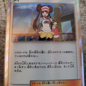 Rosa Dream League Japanese 5 Duplicates for Sale in Mauldin, SC