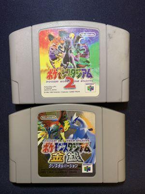 Pokémon stadium 1/2 Japan Nintendo 64 for Sale in Saugus, MA