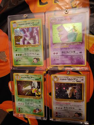 Pokemon Cards. 4 cool cards for Sale in Maitland, FL